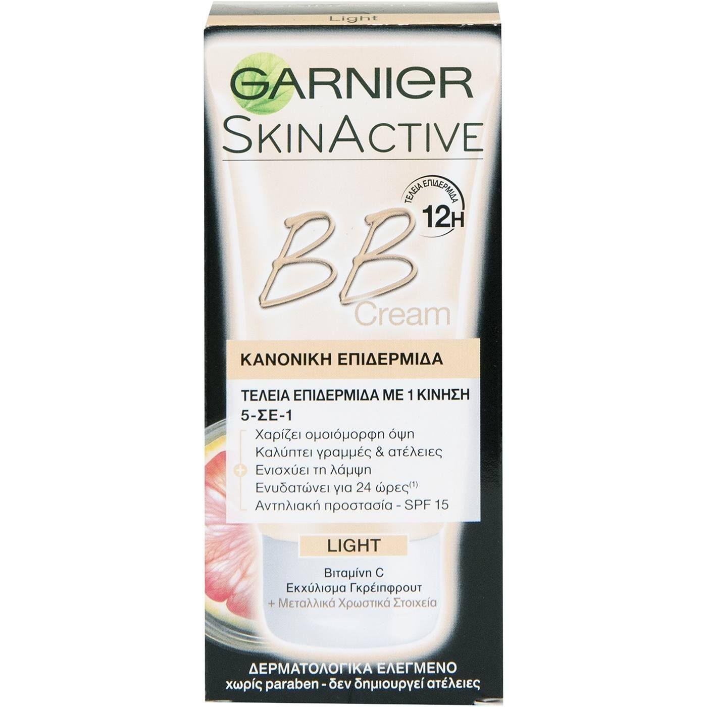Κρέμα προσώπου Garnier BB light (50ml)  998f83c224e