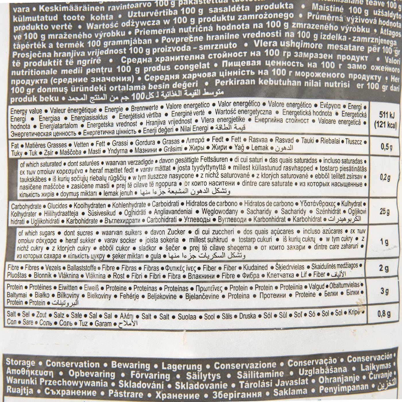 9dde96f8afbc Πατάτες LUTOSA κροκέτες κατεψυγμένες (2