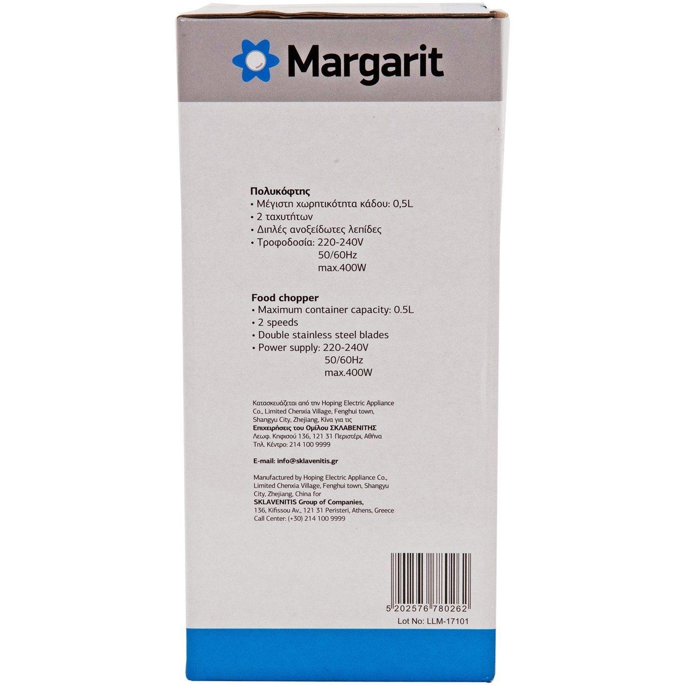 6881b1d7eee5 Πολυκόφτης Margarit multi οικιακός 400W