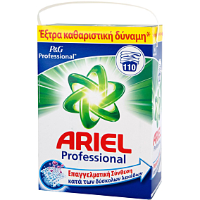 Απορρυπαντικό ARIEL REGULAR πλυντηρίου ρούχων, σε σκόνη (110μεζ.)