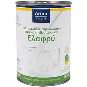 Γάλα ARION FOOD συμπυκνωμένο 4% λιπαρά (410g)