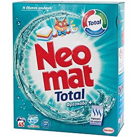 Απορρυπαντικό NEOMAT φρεσκάδα πλυντηρίου ρούχων, σε σκόνη (45μεζ.)