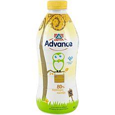 Ρόφημα γάλακτος ΔΕΛΤΑ advance με 80% λιγότερη λακτόζη (1lt)