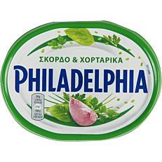 Τυρί αλειφόμενο PHILADELPHIA με σκόρδο και χορταρικά (200g)