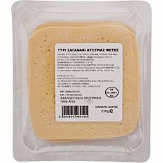 Τυρί σκληρό για σαγανάκι σε φέτες (330g)