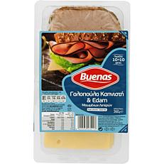 Γαλοπούλα καπνιστή και τυρί edam BUENAS σε φέτες (360g)