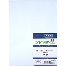 Φωτοτυπικό χαρτί A&G PAPER A4 25φύλλων (160g)