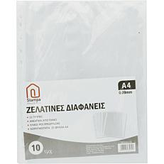 Ζελατίνες διαφανείς πάχους 0,09mm (10τεμ.)