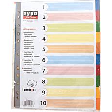 Διαχωριστικά Α4 10 θεμάτων χρωματιστά