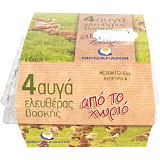 Αυγά ΜΕΓΑΦΑΡΜ φρέσκα ελευθέρας βοσκής (4x53-63g)