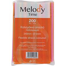 Καλαμάκια MELODY TIME σπαστά πολύχρωμα 240x5mm (200τεμ.)