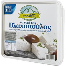 Λευκό τυρί ΚΑΛΑΒΡΥΤΑ Βλαχοπούλα λευκό σε μερίδες (4kg)