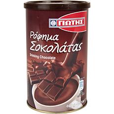 Ρόφημα ΓΙΩΤΗΣ σοκολάτα (400g)