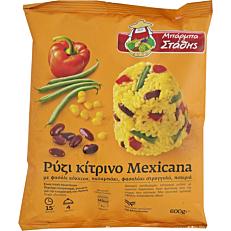 Ρύζι ΜΠΑΡΜΠΑ ΣΤΑΘΗΣ κίτρινο mexicana κατεψυγμένο (600g)