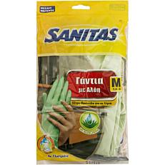 Γάντια SANITAS κουζίνας με αλόη, medium