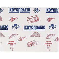 Χαρτί περιτυλίγματος ψαριών 45x60cm (20kg)