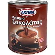 Ρόφημα ΑΚΤΙΝΑ σοκολάτα (2kg)