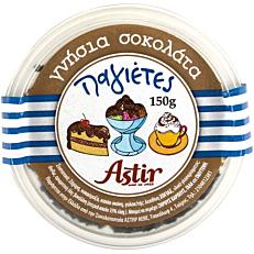Παγιέτες ASTIR πικρής σοκολάτας (150g)