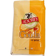 Τυρί ADORO gouda σε φέτες Γερμανίας (1kg)