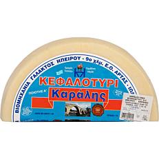 Τυρί ΚΑΡΑΛΗΣ κεφαλοτύρι Άρτας (~5kg)