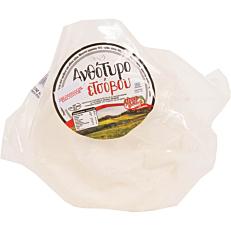 Τυρί Μετσόβου ανθότυρο (~2kg)