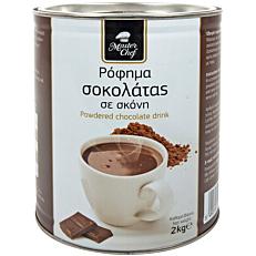 Ρόφημα MASTER CHEF σοκολάτα (2kg)