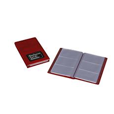 Φάκελος UB μικρός (33x255x2.7cm)