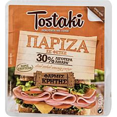 Πάριζα ΦΑΡΜΕΣ ΚΡΗΤΗΣ Tostaki σε φέτες με χαμηλά λιπαρά (160g)