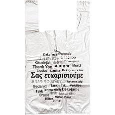 """Τσάντες """"Thank you"""" ασημί No.50 (5kg)"""