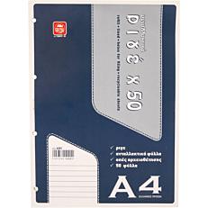 Ανταλλακτικά κρικ Α4 50 φύλλα ριγέ