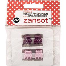 Κλάμερ μαλλιών ZANSOT παιδικό