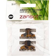 Κλάμερ μαλλιών ZANSOT μικρό classic