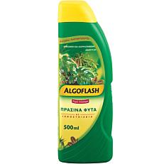 Λίπασμα ALGOFLASH για πράσινα φυτά (500ml)