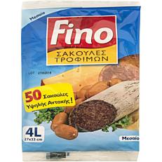Σακούλες τροφίμων FINO BAGS μεσαίες 27x33cm (50τεμ.)