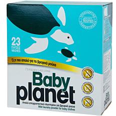 Απορρυπαντικό MY PLANET Baby πλυντηρίου για βρεφικά ρούχα, σε σκόνη (23μεζ.)