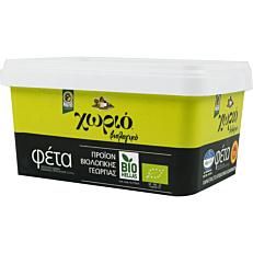 Τυρί ΧΩΡΙΟ φέτα σε άλμη βιολογική (bio) (350g)