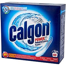 Αποσκληρυντικό νερού CALGON, σε σκόνη (2kg)