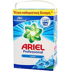 Απορρυπαντικό ARIEL ALPINE πλυντηρίου ρούχων, σε σκόνη (110μεζ.)