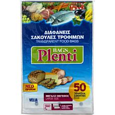 Σακούλες τροφίμων PLENTI μεγάλες 30x42cm (50τεμ.)