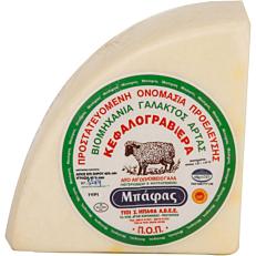 Τυρί ΜΠΑΦΑ κεφαλογραβιέρα Άρτας (~3kg)