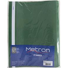 Ντοσιέ METRON Α4 PP με έλασμα πράσινο