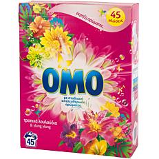 Απορρυπαντικό OMO πλυντηρίου ρούχων τροπικά λουλούδια και ylang ylang, σε σκόνη (45μεζ.)