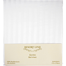 Σεντόνι RESORT LINE βαμβακερό σατέν λευκό 170x270cm