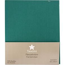 Πανωσέντονο YASEMI πράσινο 160x260cm
