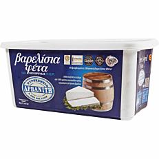 Τυρί ΑΡΒΑΝΙΤΗ φέτα βαρελίσια (~2kg)