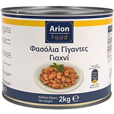 Κονσέρβα ARION FOOD φασόλια γίγαντες σε σάλτσα (2kg)