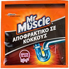 Αποφρακτικό MR MUSCLE σε φακελάκι (1lt)