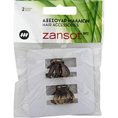 Κλάμερ μαλλιών ZANSOT χταποδάκι classic μικρό