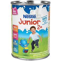 Γάλα NESTLE Junior παιδικό