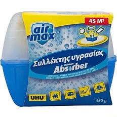 Συλλέκτης υγρασίας AIRMAX (450g)